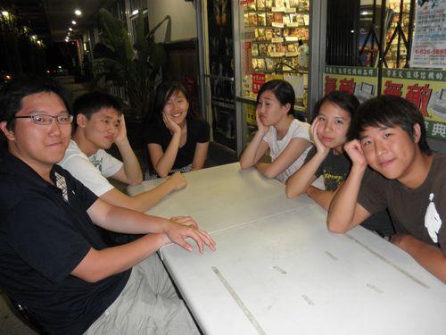 Summer 2010 085